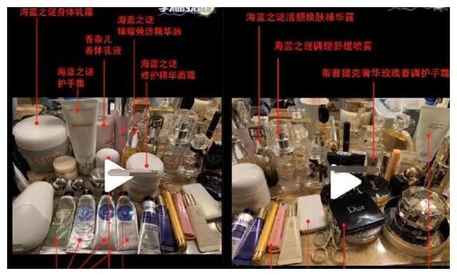 李湘家浴室大曝光,贵妇化妆品琳琅满目,成分还含有钻石。