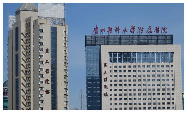 贵州省内三所医药类大学,更名时间都不长,省内知名度高