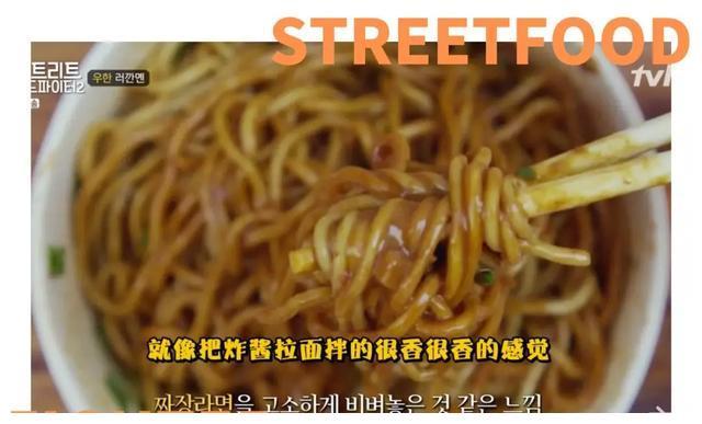看了美食纪录片《街头美食斗士》,我想跟着老白一起吃武汉
