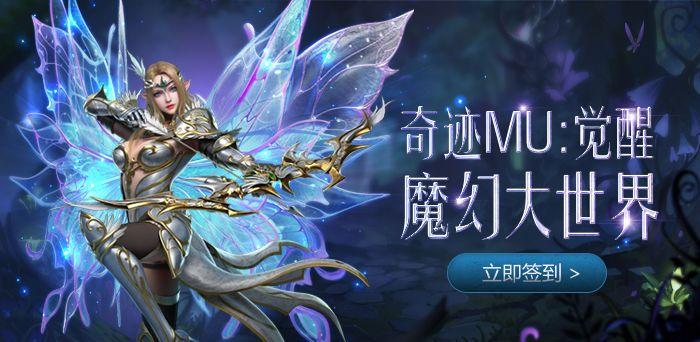 �����olzg>K��{�~x�_中国收入最高的10大游戏,腾讯和网易各占半壁江山