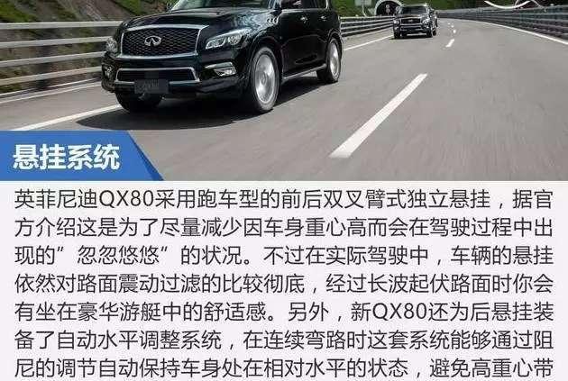 英菲尼迪QX80,无论公路还是沙漠都能从容面对