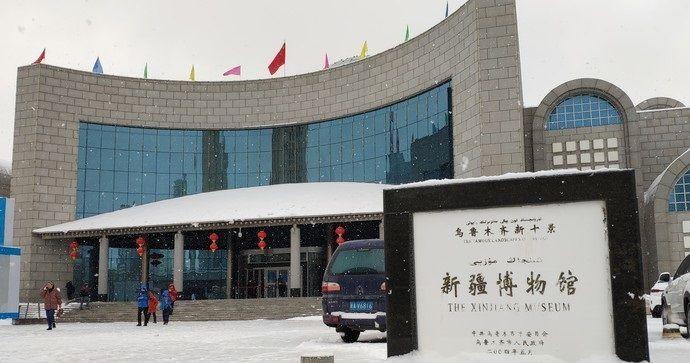新疆维吾尔自治区博物馆,展品丰富,文化悠久