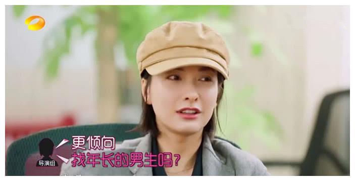 37岁吴昕被问接受年下男吗?她7字脱口而出,说出千万女人心声