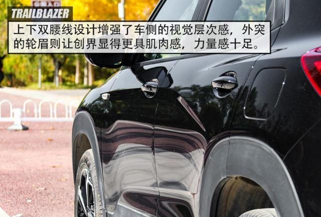 测创界435T RS自动四驱悍锐版 活力青年
