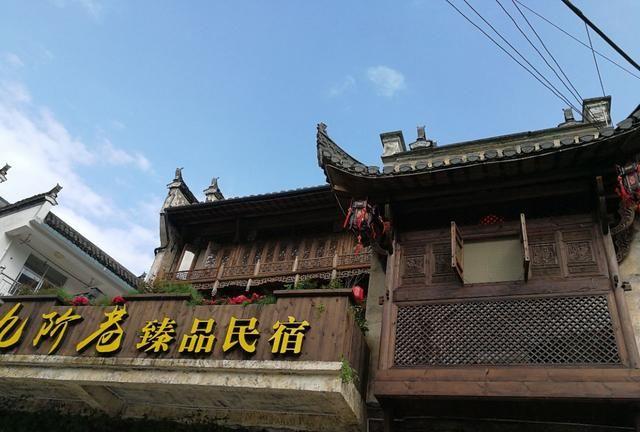 江西省 上饶市 婺源县 上坦村 电影《我不是潘金莲》取景地