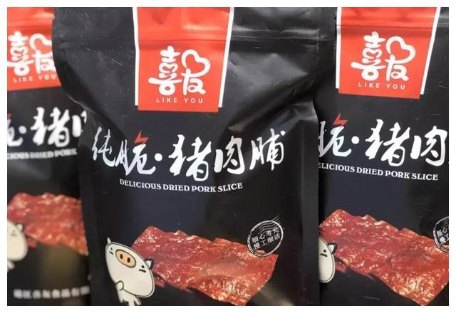 东关街惊现现烤猪铺子肉脯!分分钟带你实现猪肉脯午餐肉上长黄点图片
