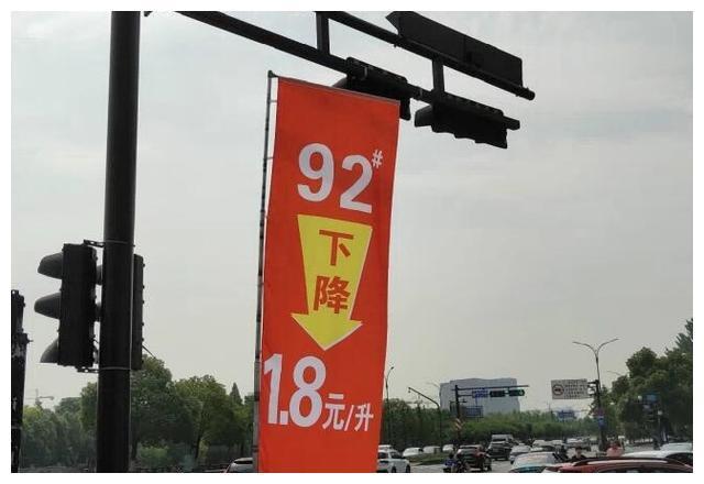 """加满一箱油能省八九十块?!浙江为何出现反常的""""低油价"""""""