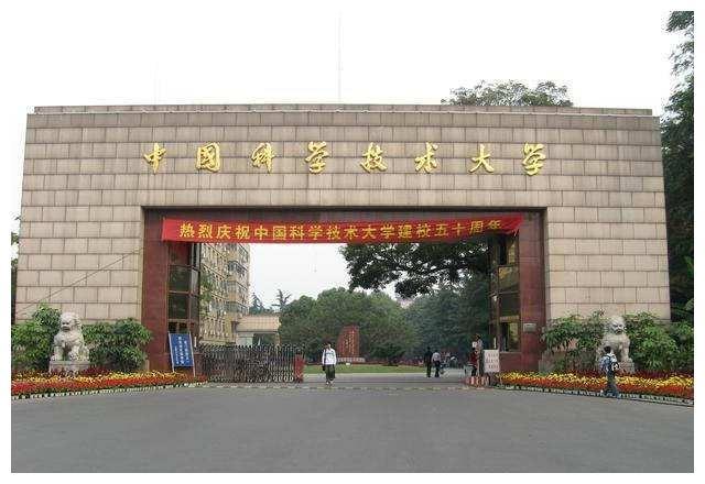 它是中国科学院直属高校,知名校友无数,这两个地区高考招生最多