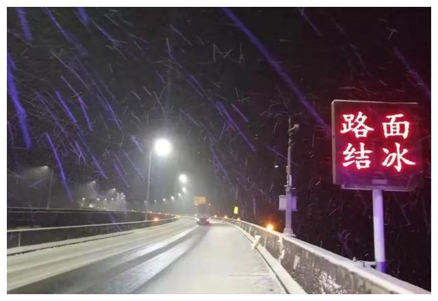 交通管制|17日凌晨0至5时雅西高速泥巴山隧道封闭施工