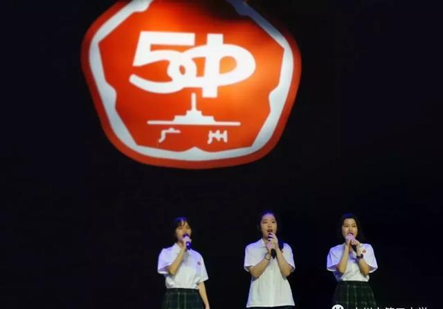 毕业有时,青春有我,再见,我的母校——广州市第五中学