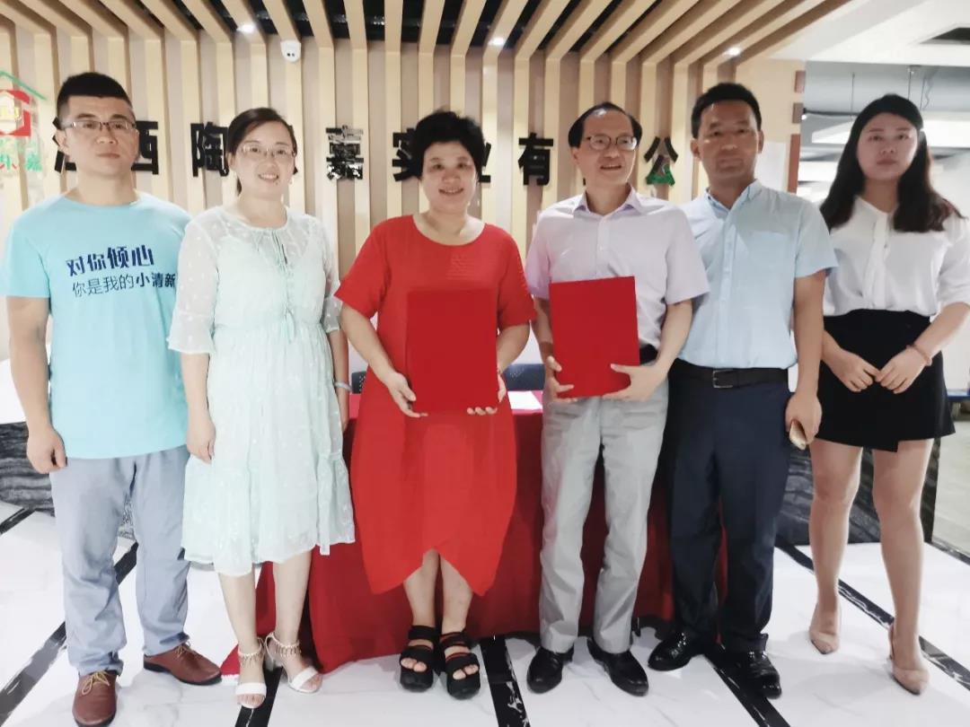 江西陶乐嘉实业与北京大成Dentons律师事务所举行顾问签约仪式