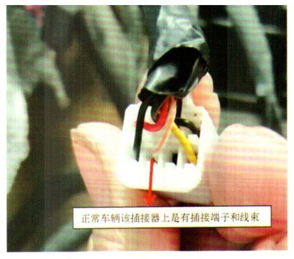 北京现代瑞纳轿车空调出现不制冷故障