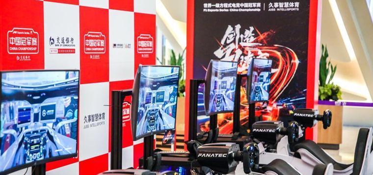 竞速只能上赛道?F1电竞中国赛给你同样的速度与激情!
