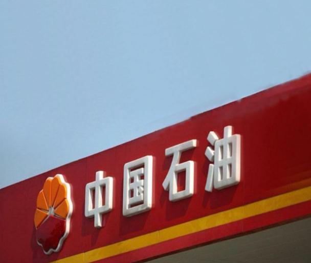 中石油7块多一升,私营加油站4块多,到底啥区别?