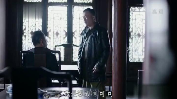 双刺:王麻子绑架江长官,王主席都束手无策,这次插翅难逃
