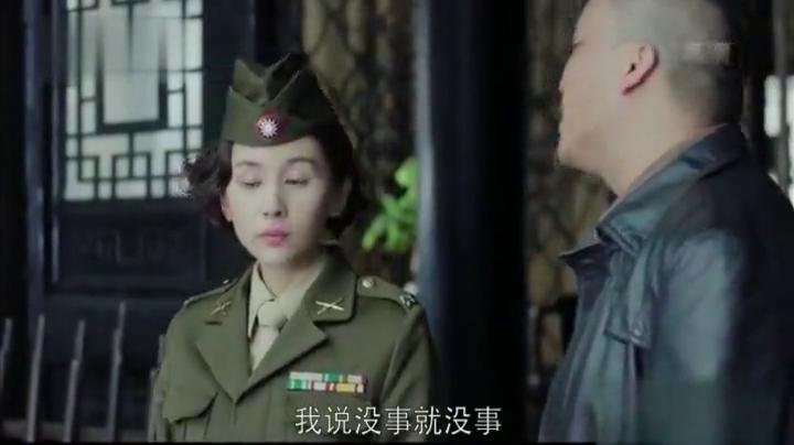 双刺:吴队长前来巡查,不料王麻子太狡猾,竟让他逃过一劫