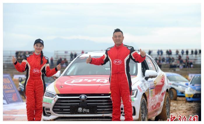 2019环东山湾中国汽车拉力锦标赛开赛