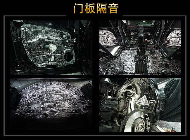 郑州拾月  奔驰R320汽车音响改装升级雷贝琴!