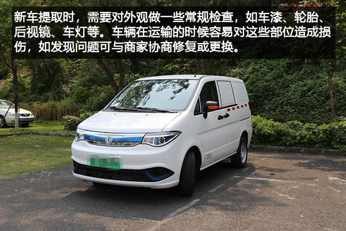 新能源纯电动车华晨鑫源纯电动乘用车帅客货运版纯电动乘用车