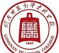 甘肃省的10大高职院校排行榜一览