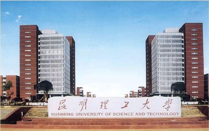 全国普通大学校友会2019大排行榜