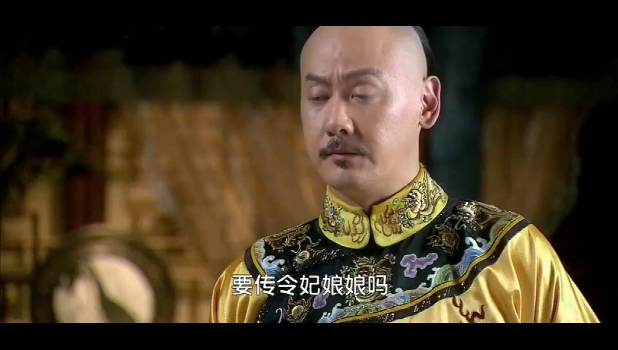 新还珠格格:皇上突袭漱芳斋,听到紫薇歌声,皇上都听愣了