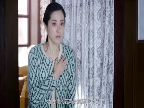 姐妹兄弟:唐母告诉男子自己女儿有了新恋情,希望他不要打扰