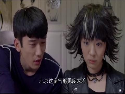 小康二人正冥思苦想之际,刘慧芸回来了