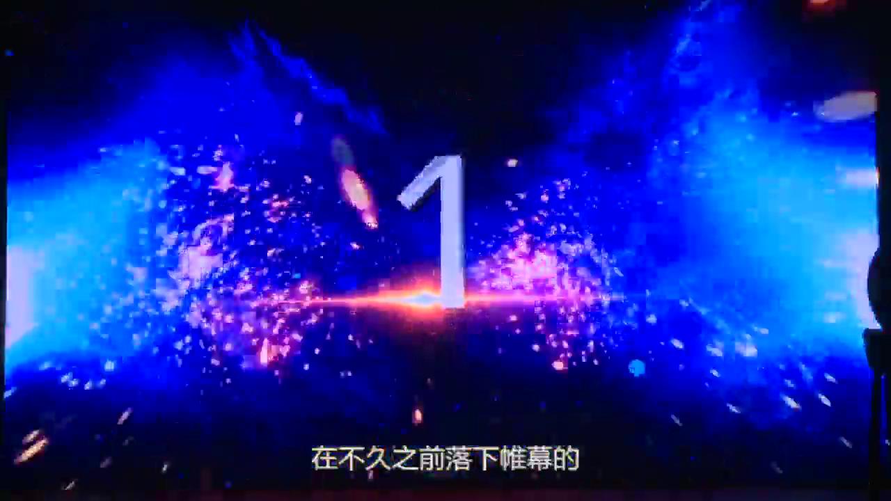 视频:起亚焕驰和新e代福瑞迪专题