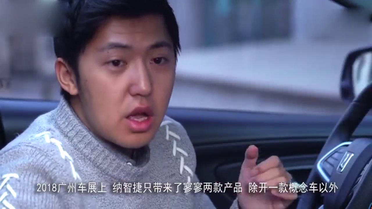 视频:纳智捷纯电动车U5 EV来袭 ,续航360KM,是东风裕隆的救命稻草