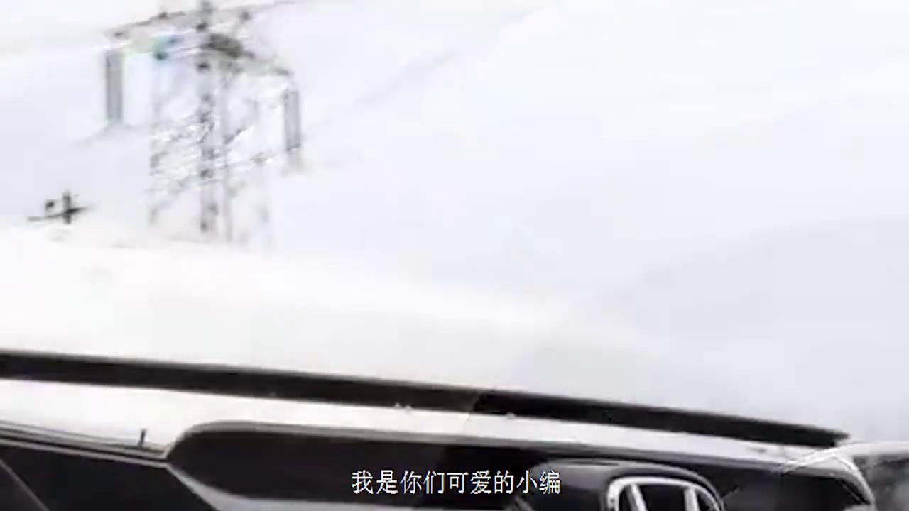 视频:2019款全新本田URV惊艳亮相,外观不输双龙,比途观L强