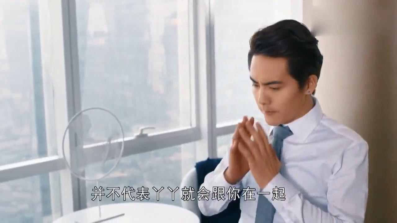 最好的遇见 向辉知道丫丫已和刘火离婚,跑去求她原谅希望和好!