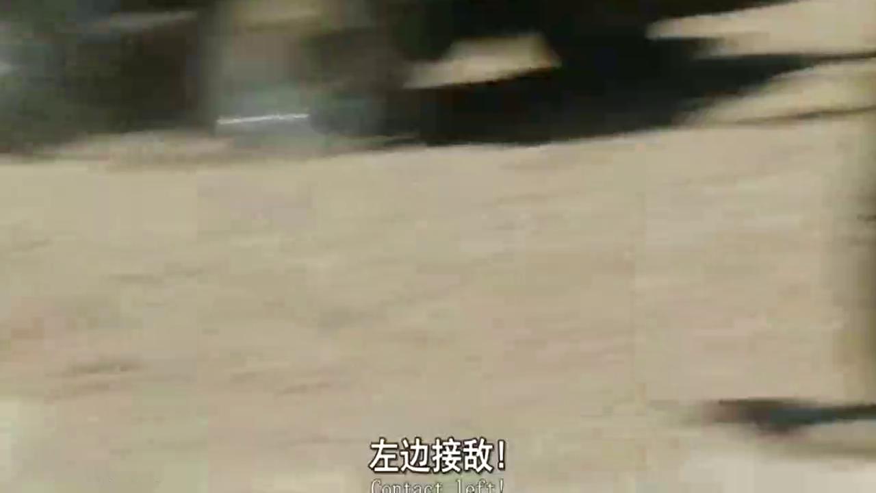 拆弹部队野外巡逻被袭击,袭击者隐藏太深还找不到