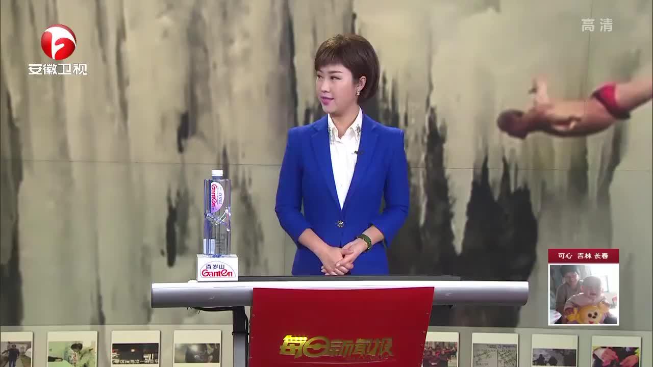 黑龙江牡丹江:花甲老汉悬崖跳水曾创造世界纪录