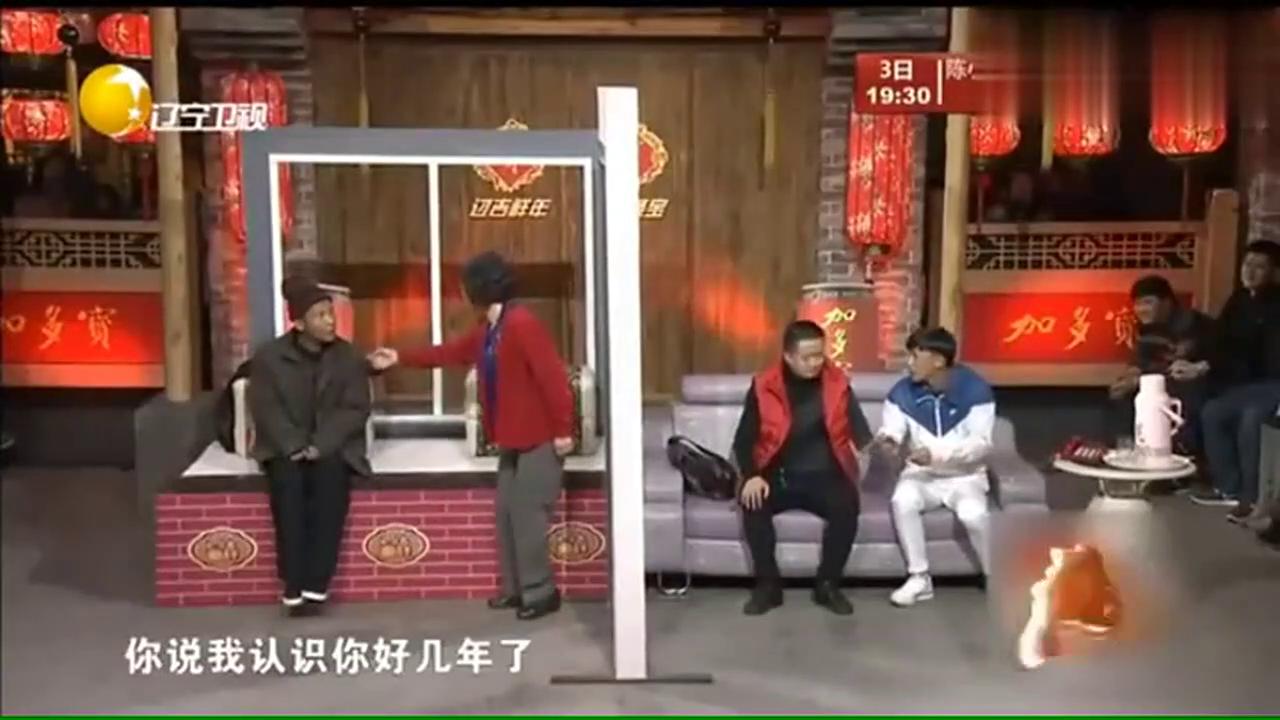 宋小宝赵海燕搞笑小品:小宝穿燕尾服相亲,实在是太潮了