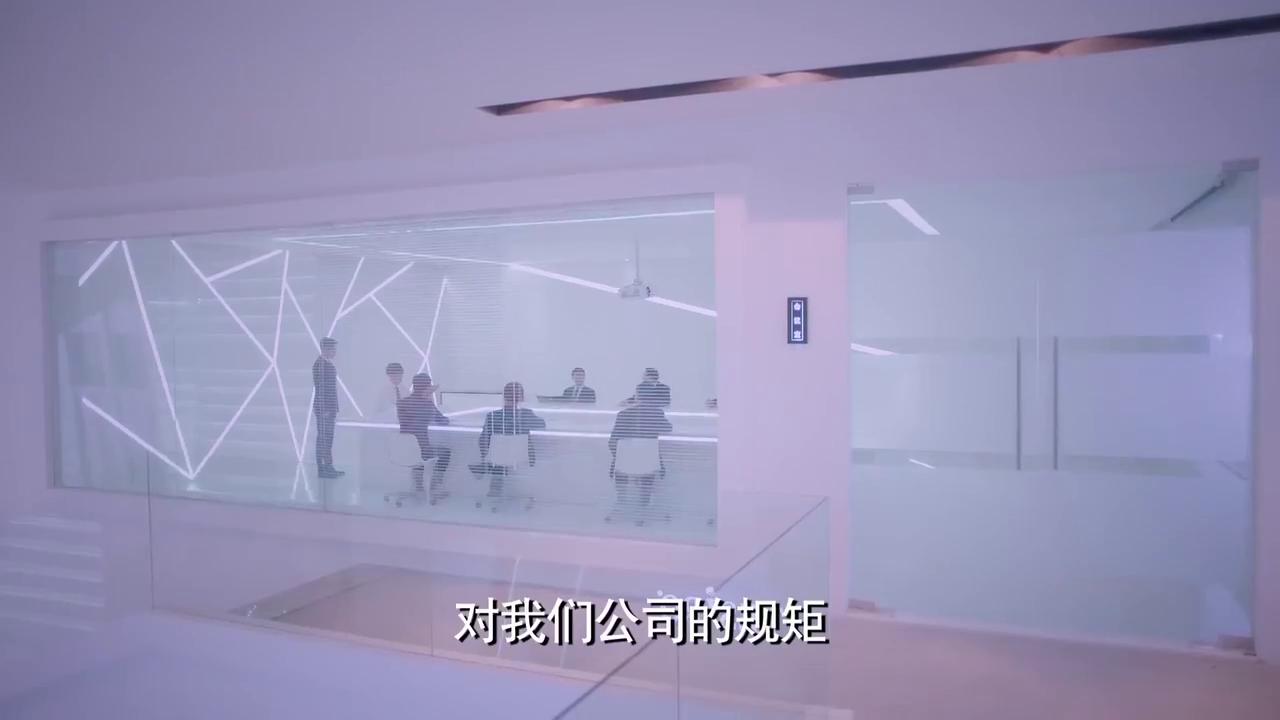 克拉恋人:霸道总裁开除公司元老,这也太帅了吧