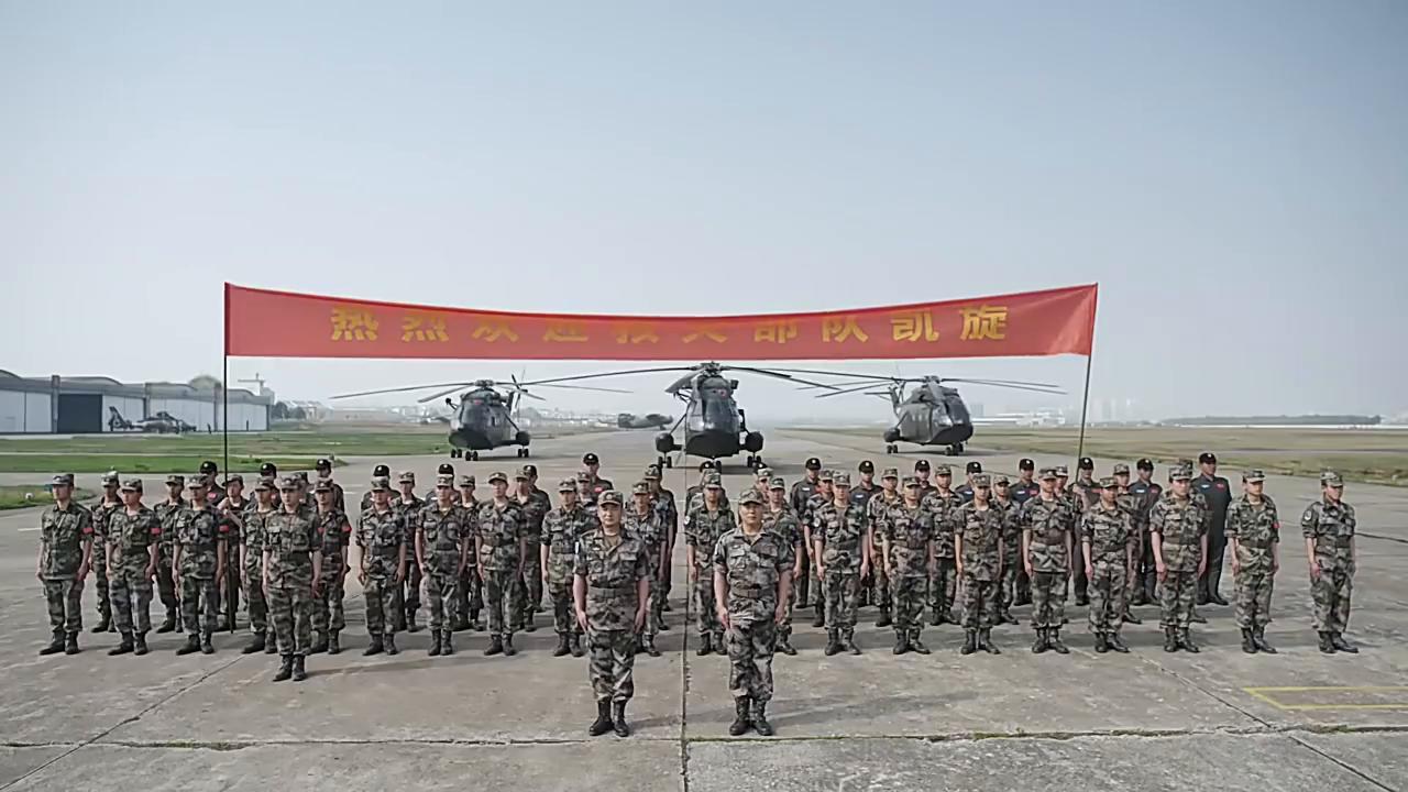 霹雳火特别行动队完成震后搜救工作,顺利返航,这就是人民子弟兵