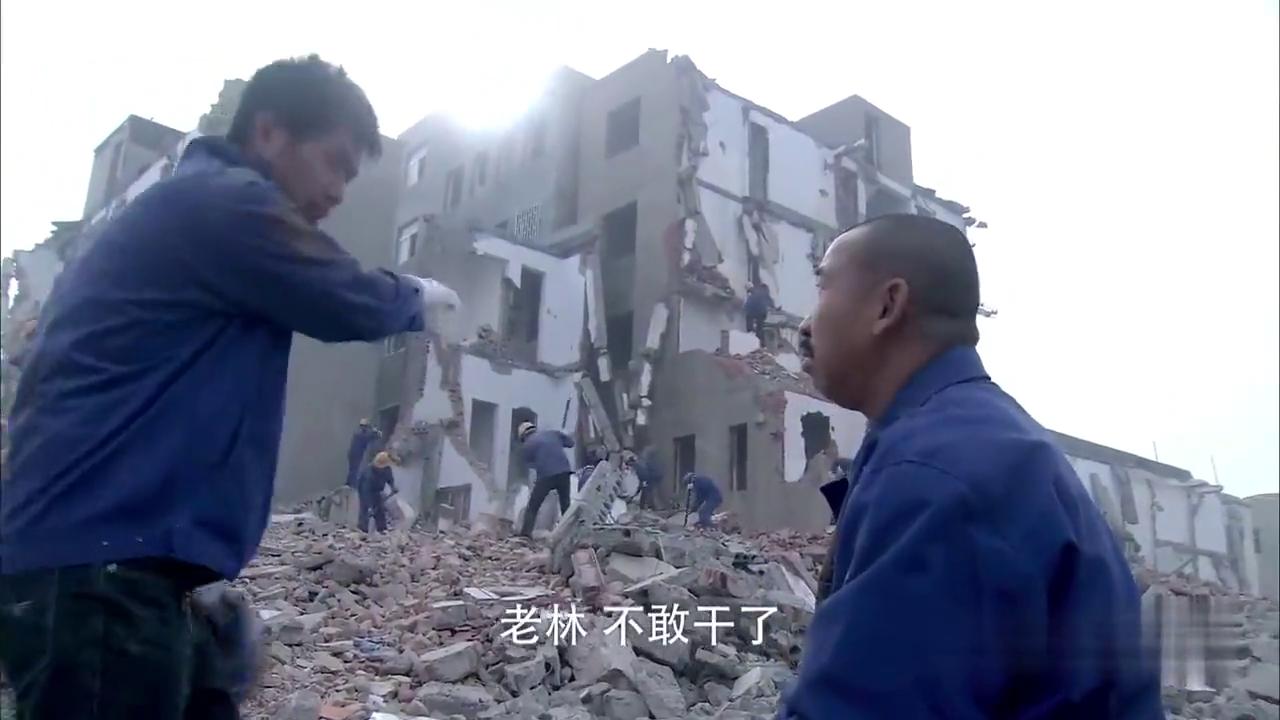 工人拆迁大楼,恐要塌,老板非逼着工人拆,没良心!