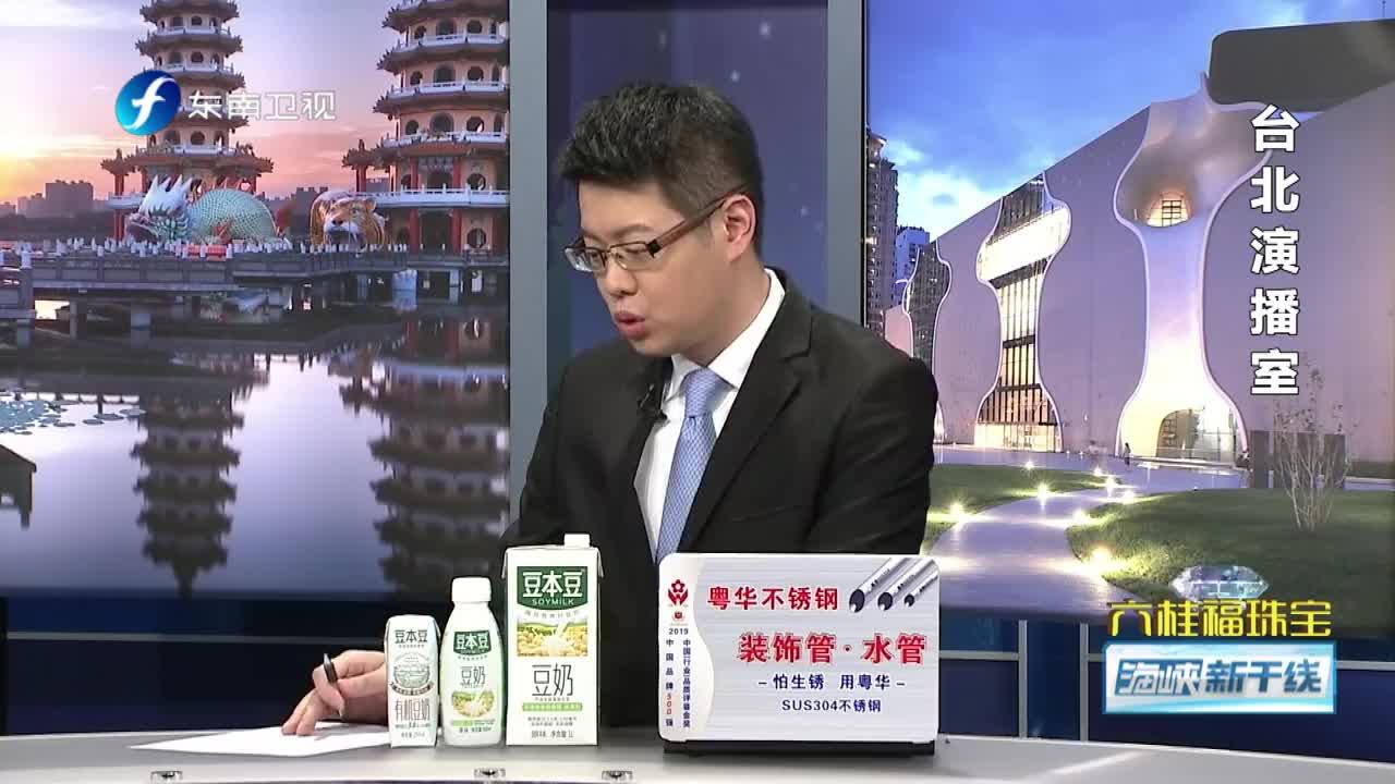 为太平岛石油开采议题杠上了韩国瑜强力回击绿营抹黑会得分吗