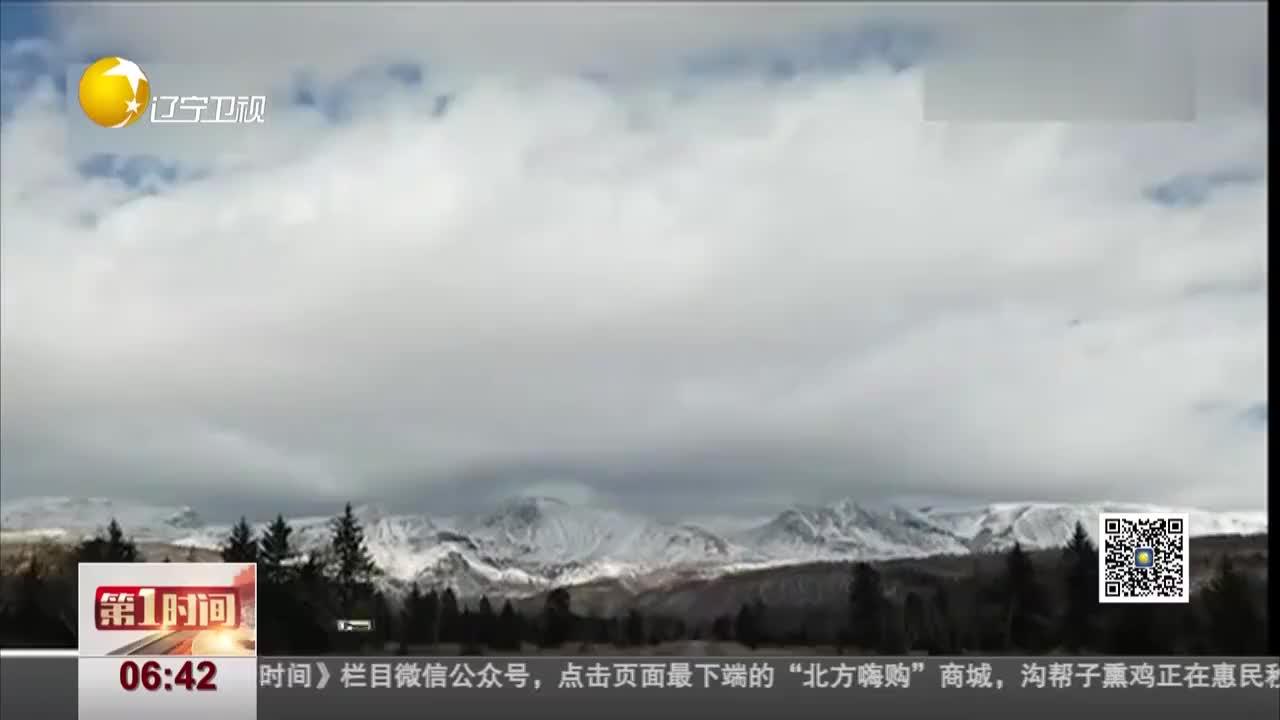 吉林长白山降雪景区曾一度临时关闭