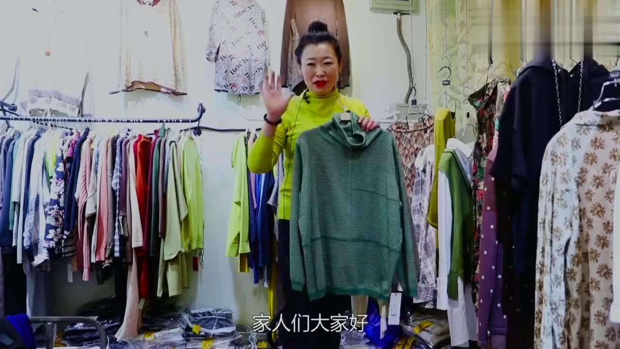 休闲款打底衫,百分之百纯棉线质量好,浑身彩条设计