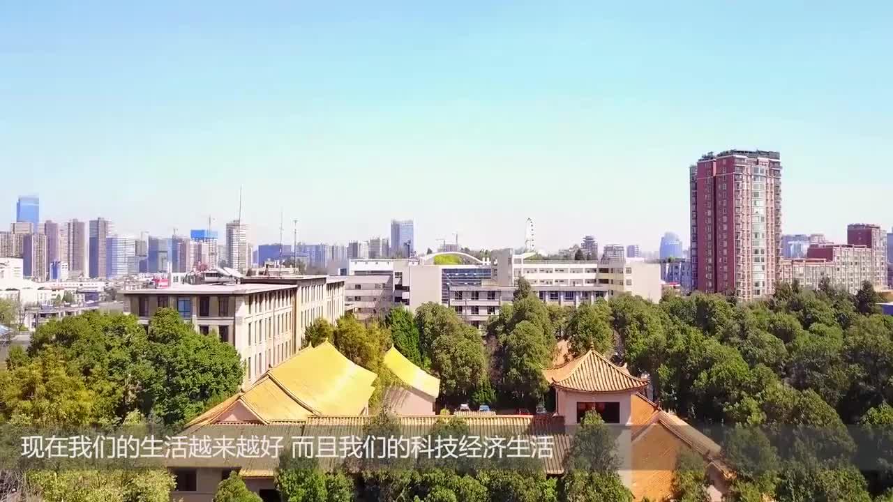 山东迎来超级高铁投资700亿人民币终点在河南开封