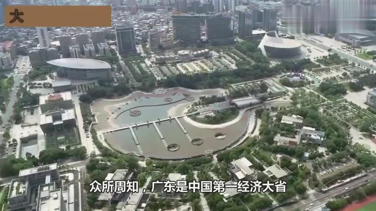 """广东唯一的新一线城市,被誉为""""世界工厂"""",打工者的天堂"""