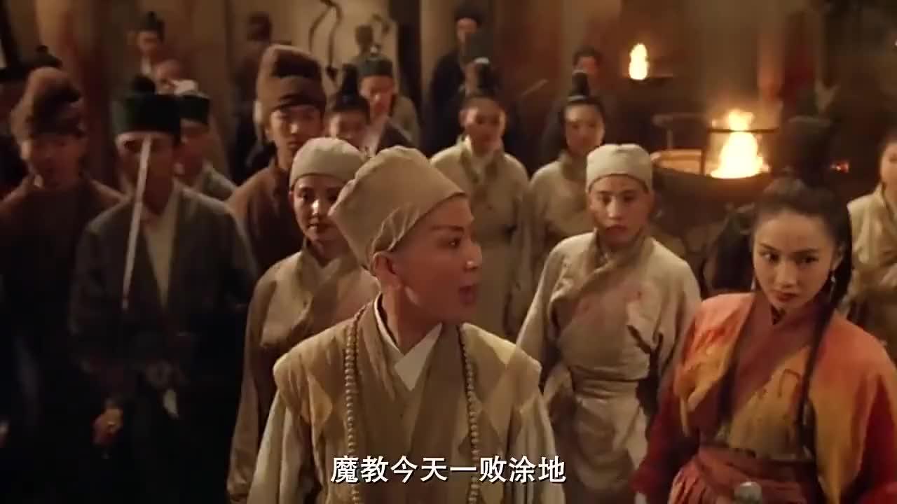 倚天屠龙记灭绝师太妖言惑众张无忌强行解释不得结果