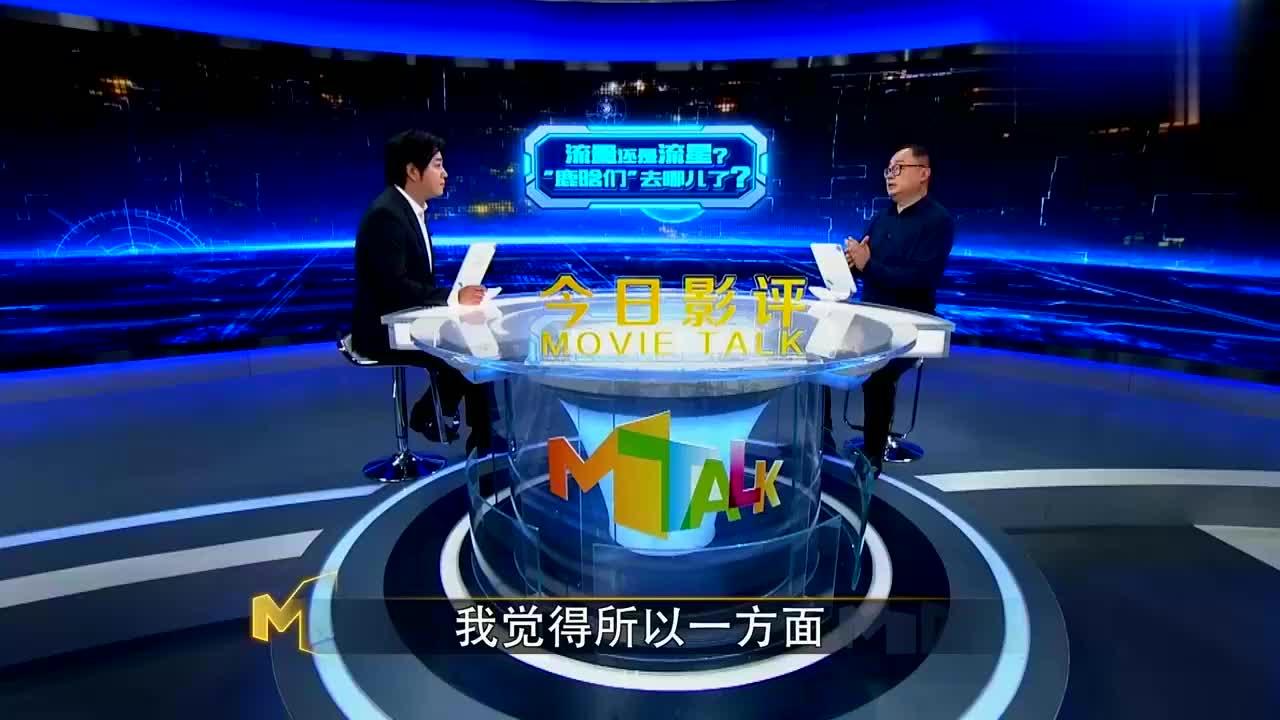 专业影评人点评:吴亦凡,李易峰以及易烊千玺不捧杀不诋毁