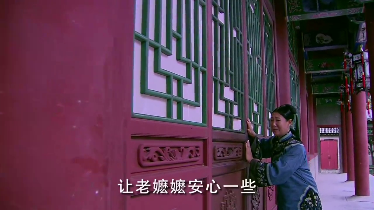 晴川去了太庙守灵,八阿哥认为没保护好她,决定振作起来变强大