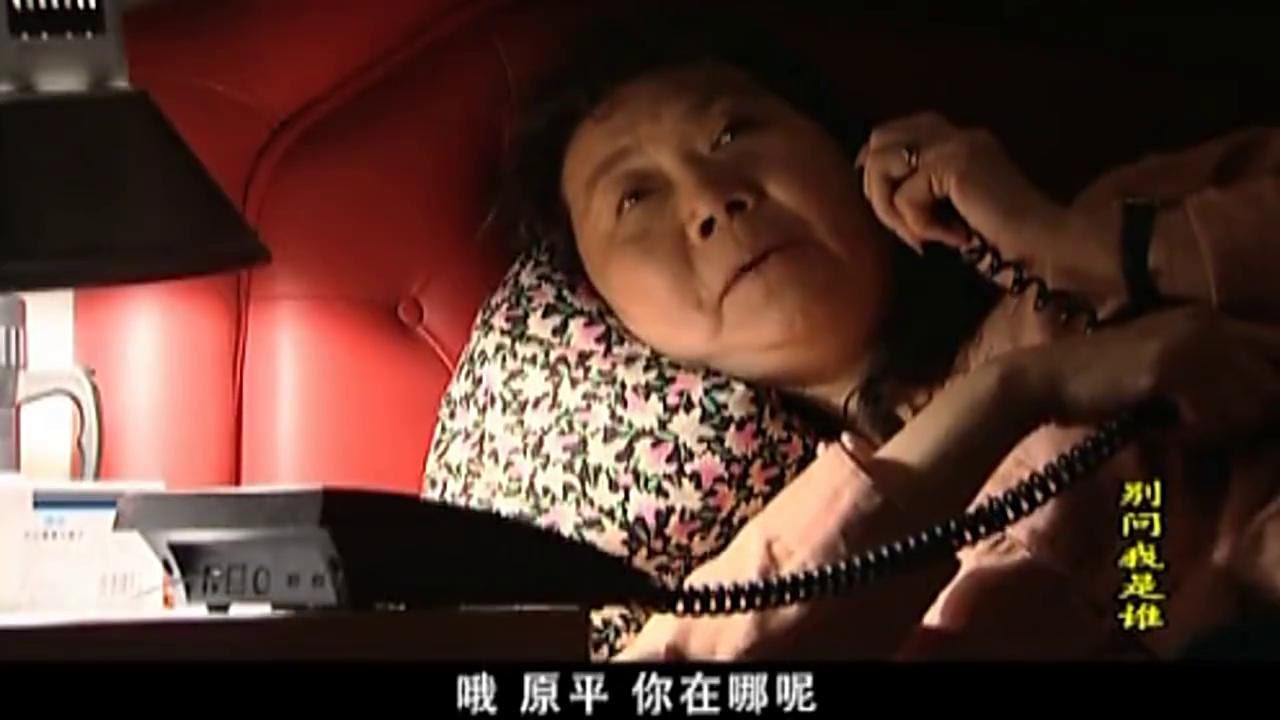 大叔为让养女去北京读书,要把户口转大姐那,大姐:不是咱家孩子