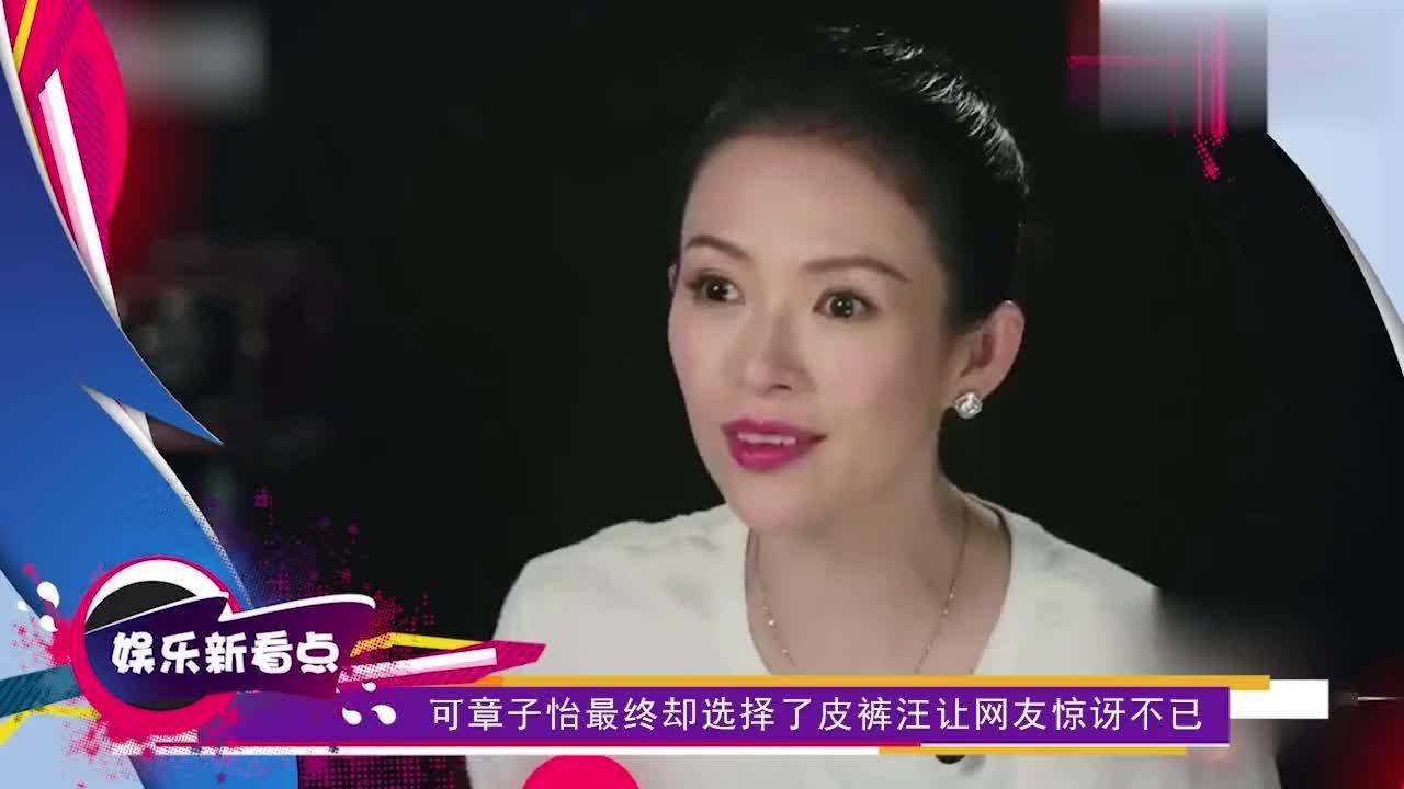 爱情究竟有多现实?撒贝宁不小心透露章子怡与汪峰结婚真相