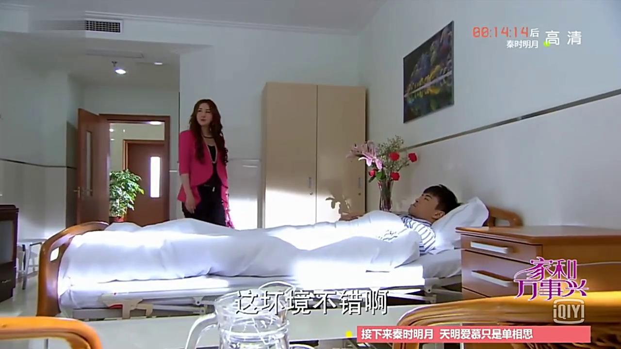 坏妻子一进病房,就欺负中风的丈夫,行为真是好过分