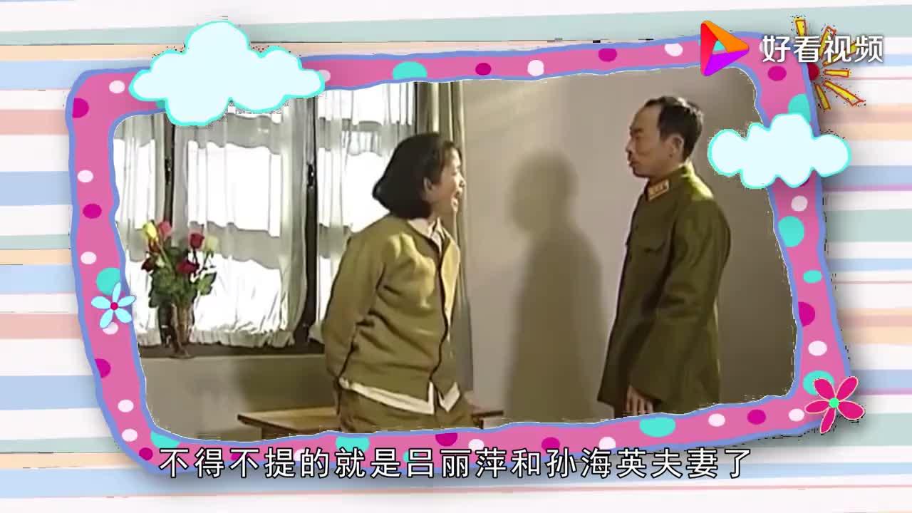 看看吕丽萍丈夫孙海英再看看她前夫离婚原因让人惋惜